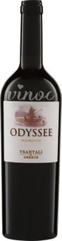 'Odyssee' Thraki ggA 2014 Tsantali