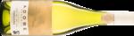 'Adobe' Chardonnay Reserva Emiliana